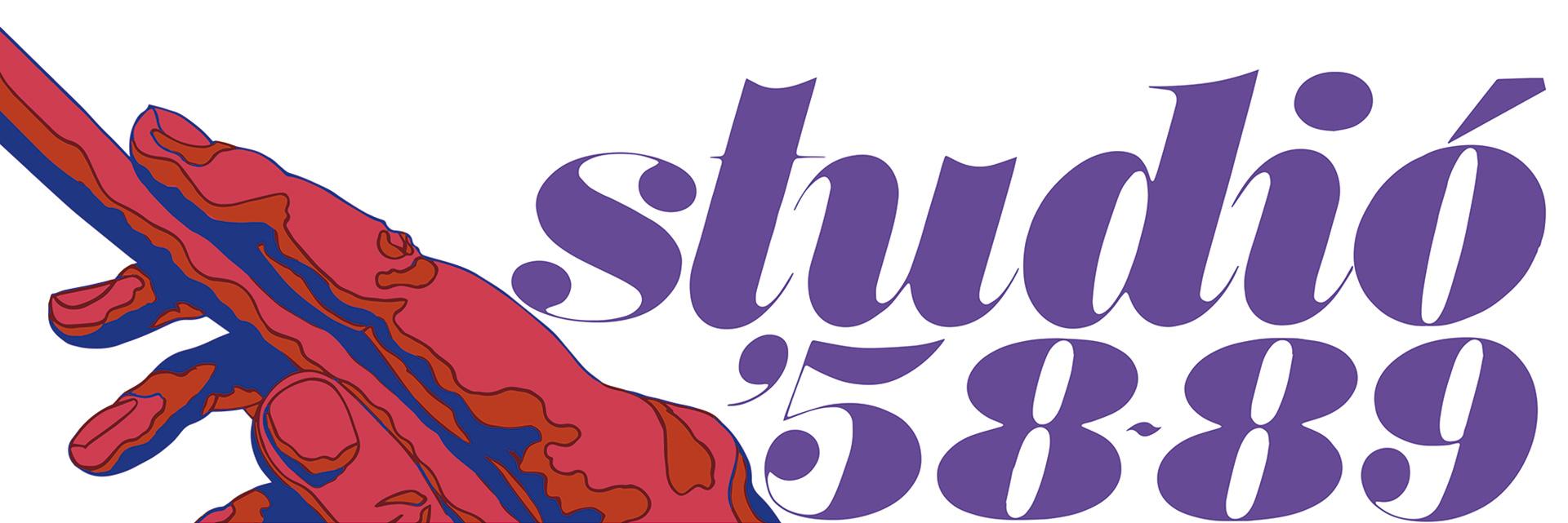 kemeny-gyorgy-studio-58-89